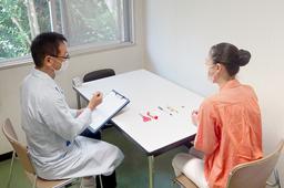 臨床心理室について